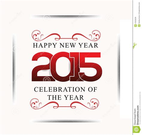 new year story text happy new year 2015 text background stock vector image