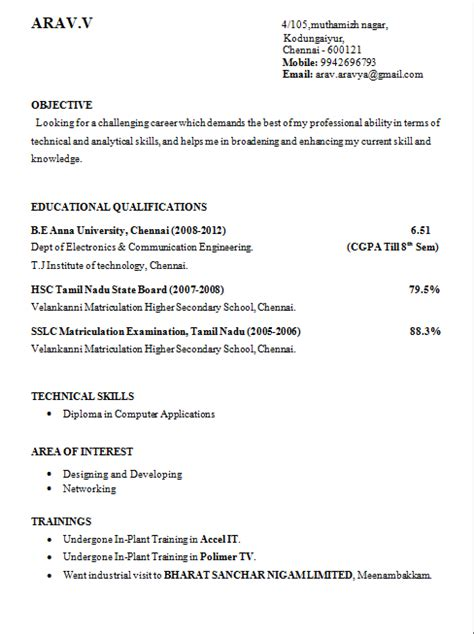 Resume Format For Engineering Students In India Year Engineering Student Resume Format