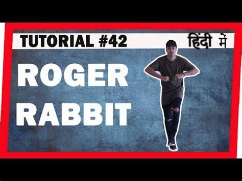 dance tutorial in hindi how to do roger rabbit hip hop dance tutorial in hindi
