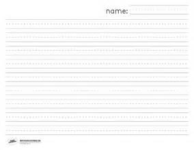 First Writing Paper 7 Best Images Of First Grade Free Printable Lined Paper