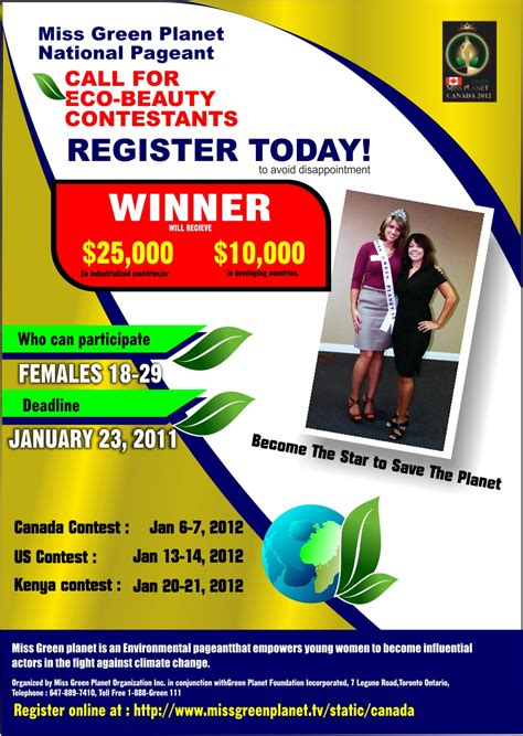 design competition poster template beauty contest poster template www imgkid com the