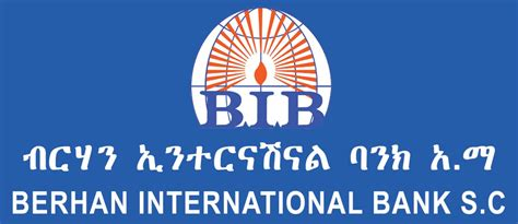 south american international bank reviews of berhan international bank s c in bole