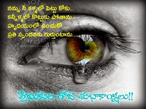 Wedding Background Songs Telugu by Jaya Nama Samvatsara Subhakankshalu Images Of Roses I