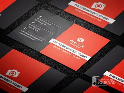 Uf Business Card Template by 셀프명함만들기 사진작가를 위한 비즈니스카드 무료 디자인 소스