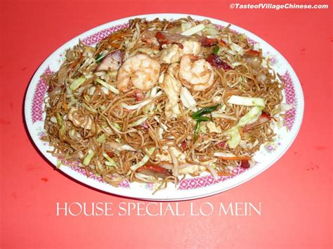 House Special Lo Mein by House Specialties Taste Of