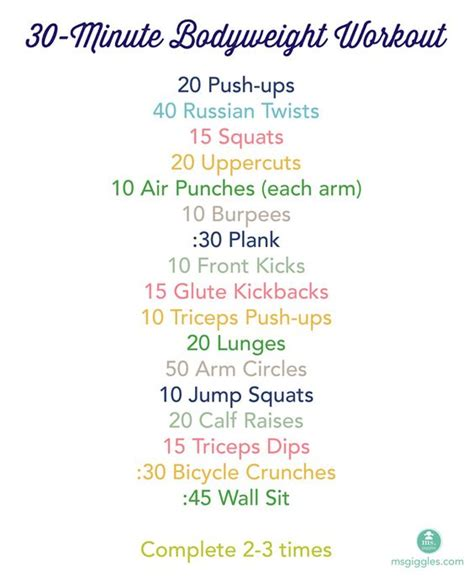 workout home workouts and weights on