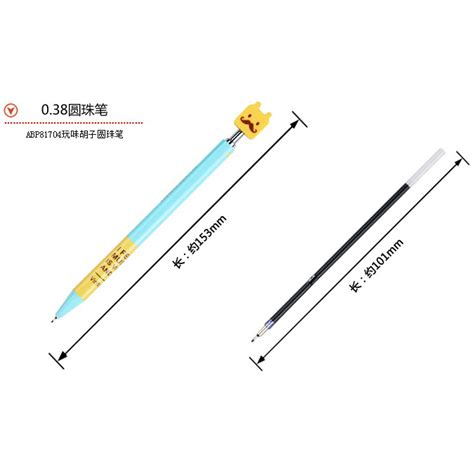 Senter Pena Led pena ballpoint multi color jakartanotebook