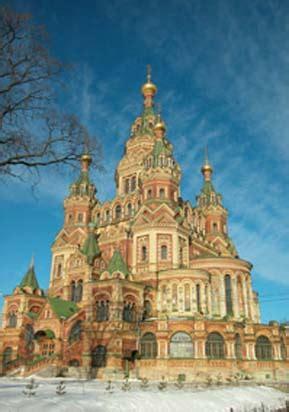 consolato ucraina a roma consolato federazione russa roma 28 images i mondiali