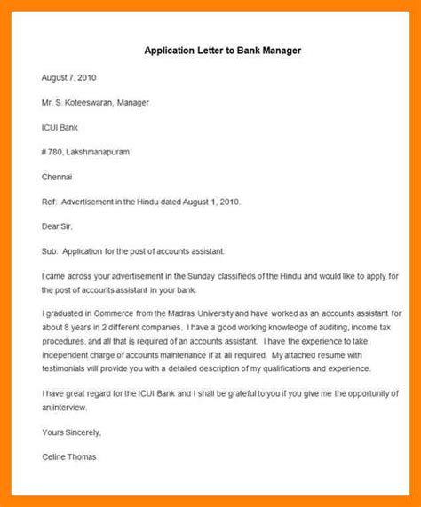 Loan Request Letter For Business business letter to bank requesting loan cover letter