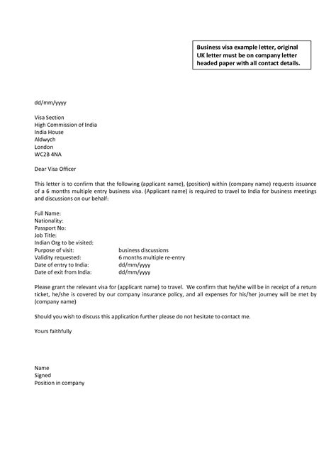 employment verification letter template word letter proof of