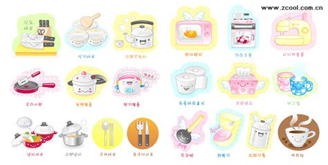 adorable download kitchen remodel tools dissland info free home appliances super cute icon vector material download