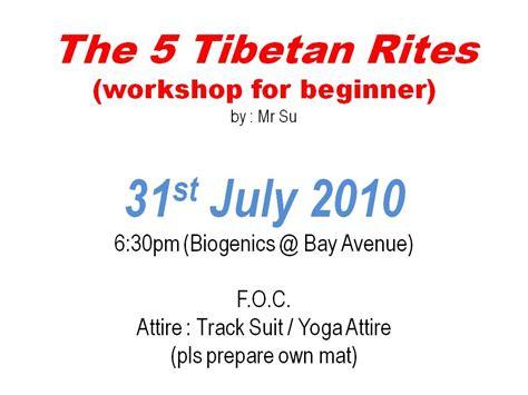 5 Tibetan Rites Detox Symptoms by Biogenics Detox And Cleanse