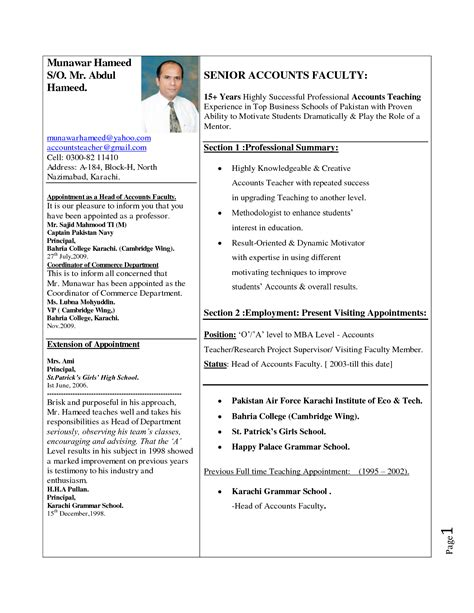 how to write a resume paper for a job