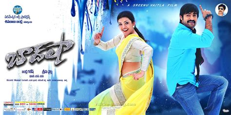 background themes of telugu movies baadshah movie latest wallpapers posters tamil movie