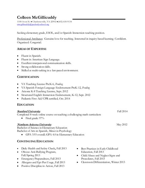 resume education sle some college school resume sles 28