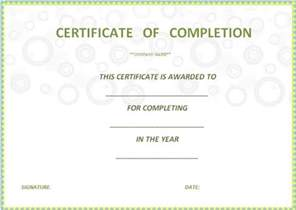 Certificate Of Completion Templates Free Printable Certificate Of Completion Template 55 Word Templates