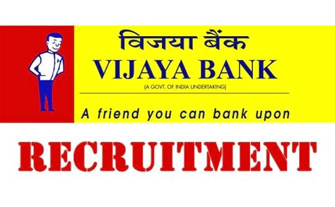 bank recruitment apply for probationary manager posts in vijaya bank