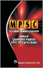 reference books mpsc 2017 2018 student forum mpsc rajyaseva details and