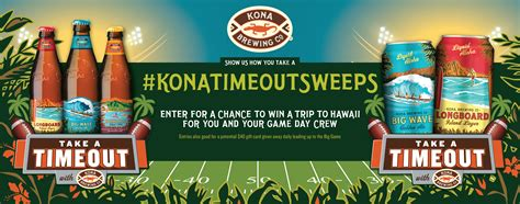 Hawaii Vacation Sweepstakes - kona brewing presents take a timeout ultimate hawaii vacation sweepstakes