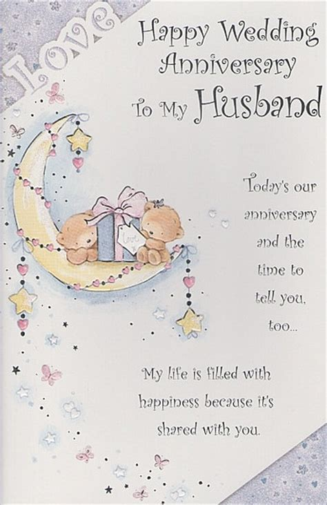 30th Wedding Anniversary Card Verses by My Husband In Heaven Anniversary Cards Husband