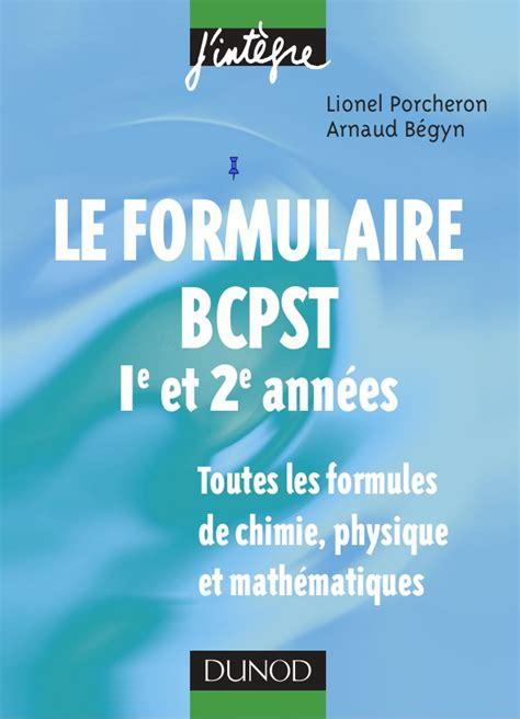 formulaire maths ece 1re le formulaire bcpst 1re et 2e ann 233 es