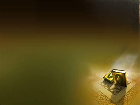 Themes Al Quran | chababs خلفيات بوربوينت اسلامية