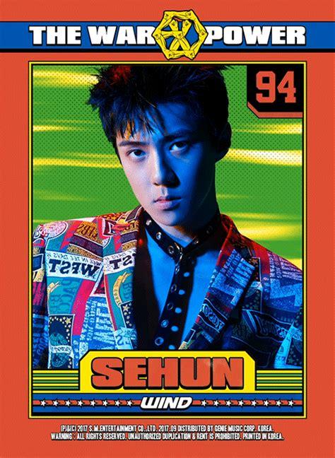 download mp3 exo power full album exo combine kai and sehun for power teaser image
