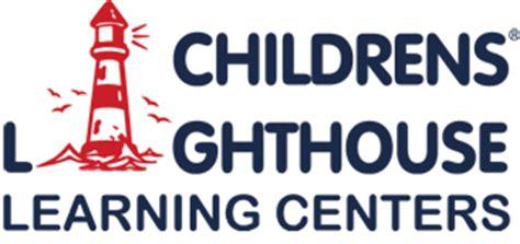 childrens lighthouse logo first financial leasing & finance