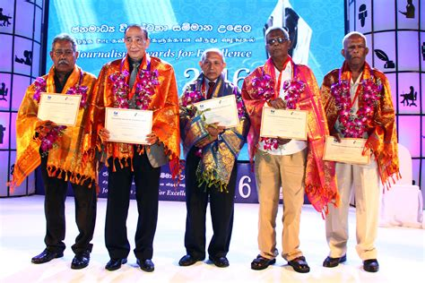 Journalism Awards by Journalism Awards 2016 Sri Lanka Press Institute