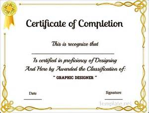 course completion certificate templates graphic designer course completion certificate sle