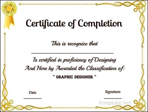 graphic designer course completion certificate sle