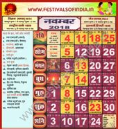november 2018 calendar hindu hindu calendar november 2018 keni candlecomfortzone