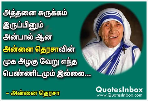 about mother teresa biography in tamil mother teresa quotes for birthday image quotes at