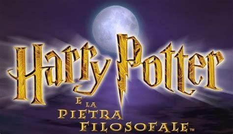 harry potter e la harry potter e la pietra filosofale videogioco