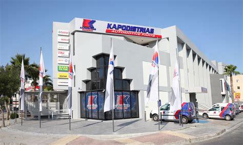 central store nicosia central store auto parts cyprus spare parts