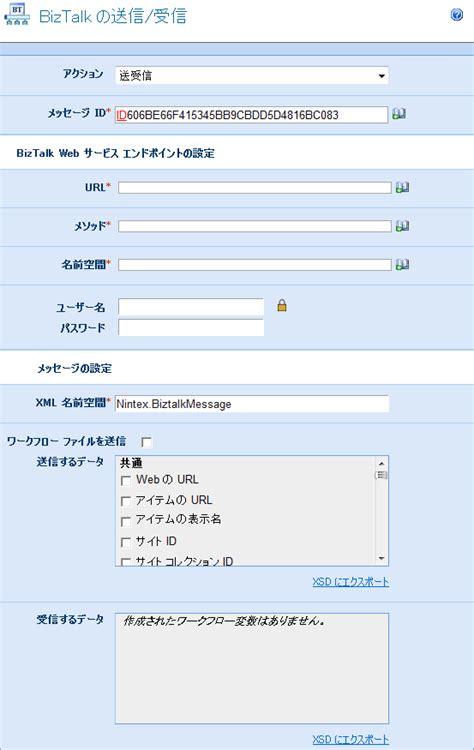 nintex workflow 2007 ew0d00000 00000n0 o b4x b0 c y00 ldap 00 0 o ldap nintex