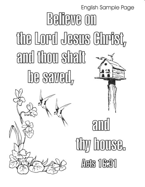 king james coloring pages bible verse coloring for toddlers king james version or