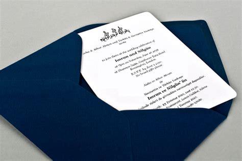 beberapa desain undangan pernikahan desain islami