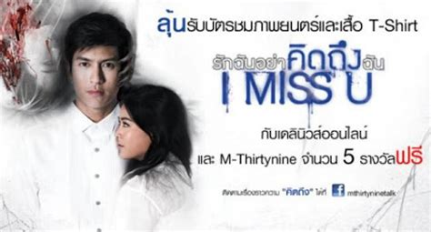 nonton film thailand romantis cerpen horor share the knownledge
