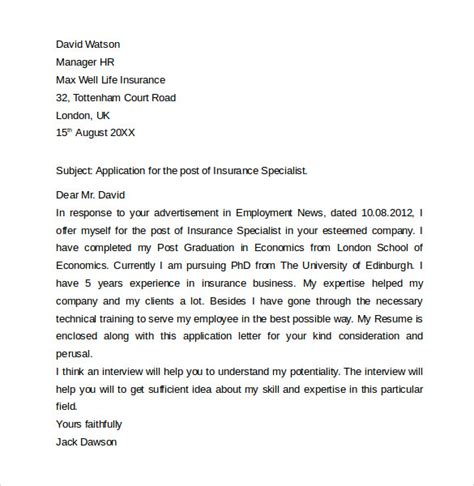 Insurance Adjuster Trainee Cover Letter by Insurance Adjuster Trainee Cover Letter Trend Home