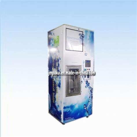 Water Dispenser Vending Machine vending machines water vending machines in schools