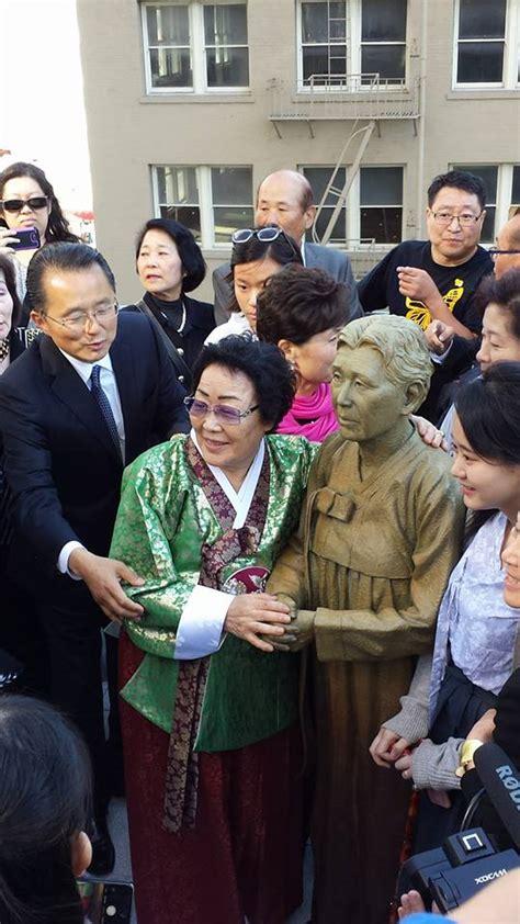 comfort news comfort women asam news