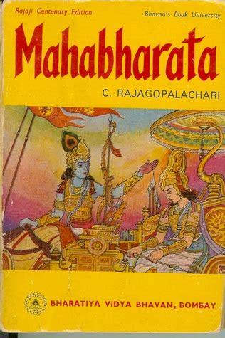 Mahabharata C Rajagopalachari mahabharata by c rajagopalachari reviews discussion
