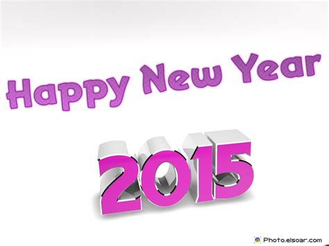 2015 happy new year 3d free wallpaper 5863 wallpaper