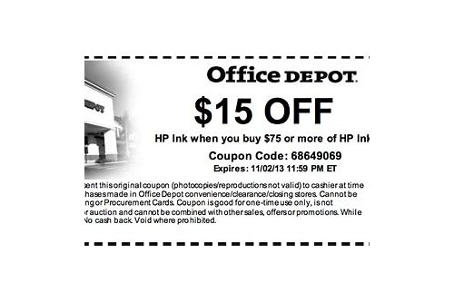 hp ink coupons office depot