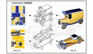 paper toy scale model kit for kids coupe napoleon