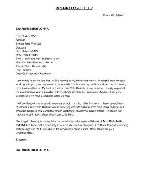 cover letter academic dean cover letter sle restaurant manager creative cover