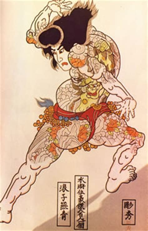 tattoo history in japan tattoo history japanese tattoo images history of