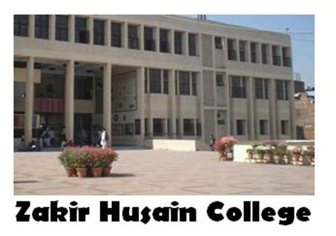 Indian School Of Business Evening Mba by Zakir Husain Post Graduate College Delhi Admission 2015