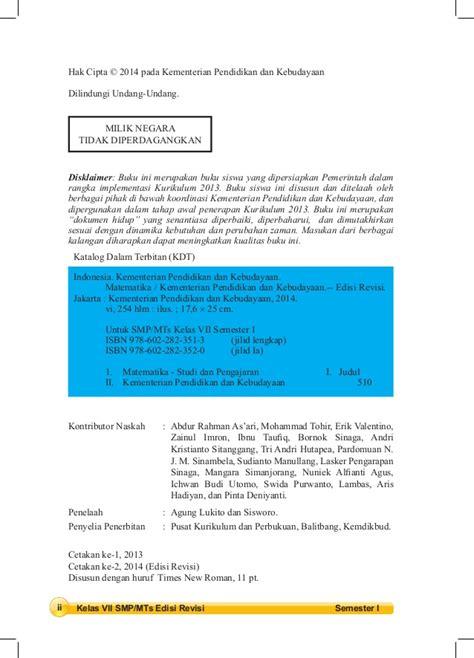 Buku Matematika Kls 7 Semester 1 Smp Mts K13 Revisi 2017 buku matematika kelas vii smp kurikulum 2013